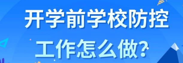 四川自考网